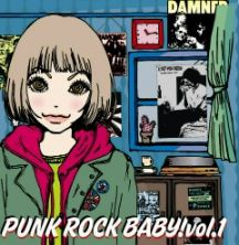 PUNK ROCK BABY!vol.1